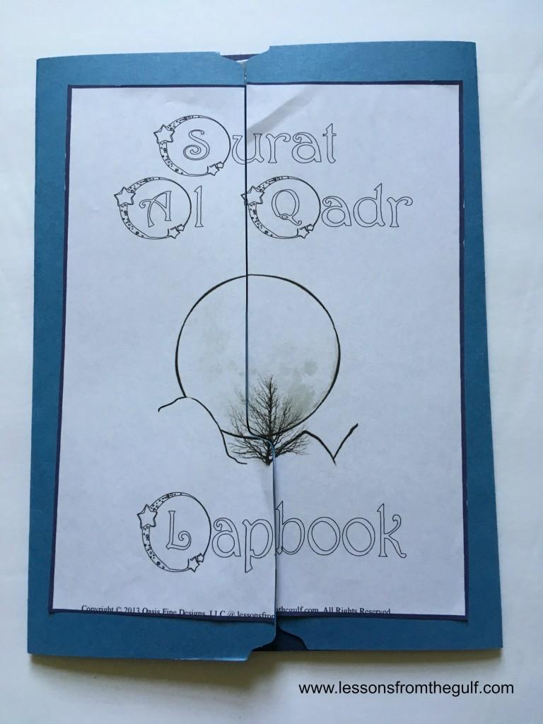 Qadr cover-bn