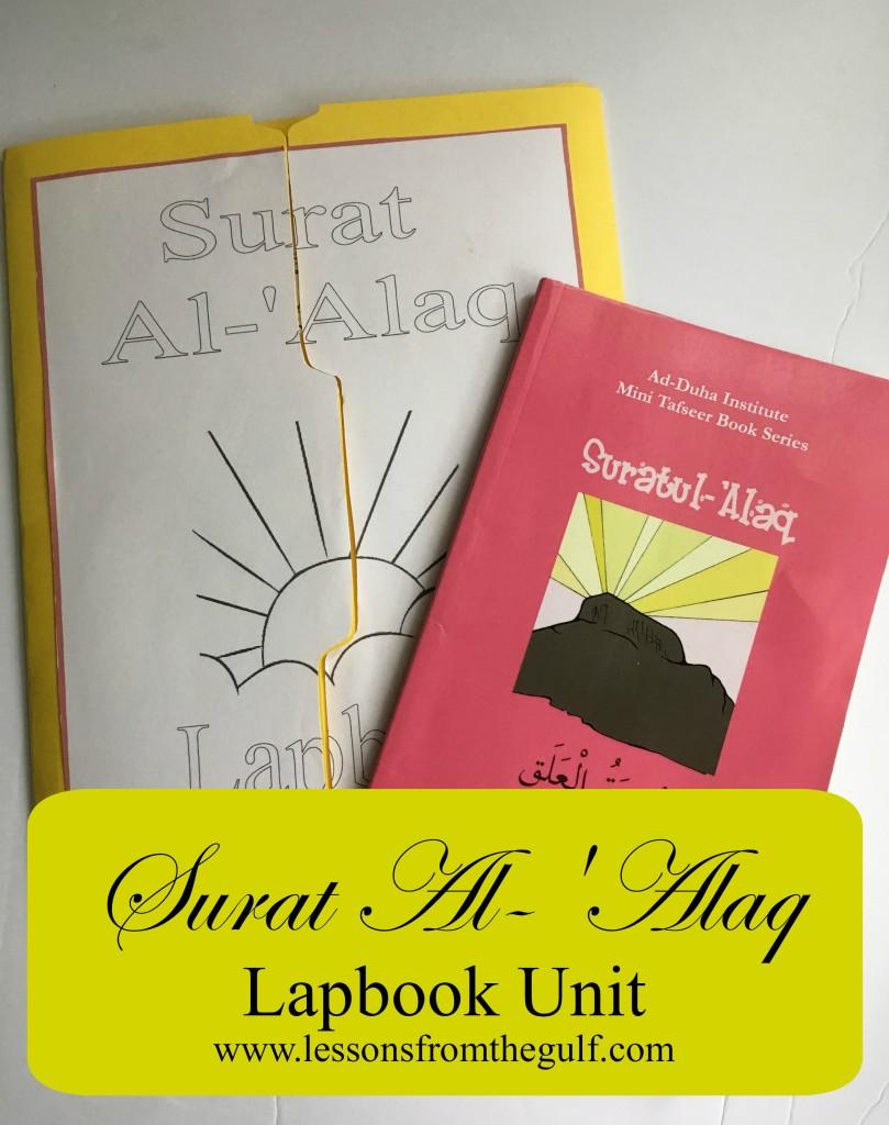 alaq lp cover-bn