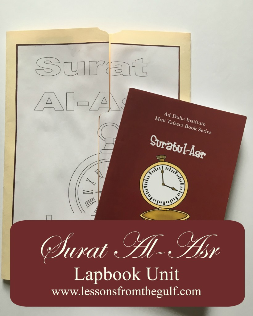asr lapbook 2-bn