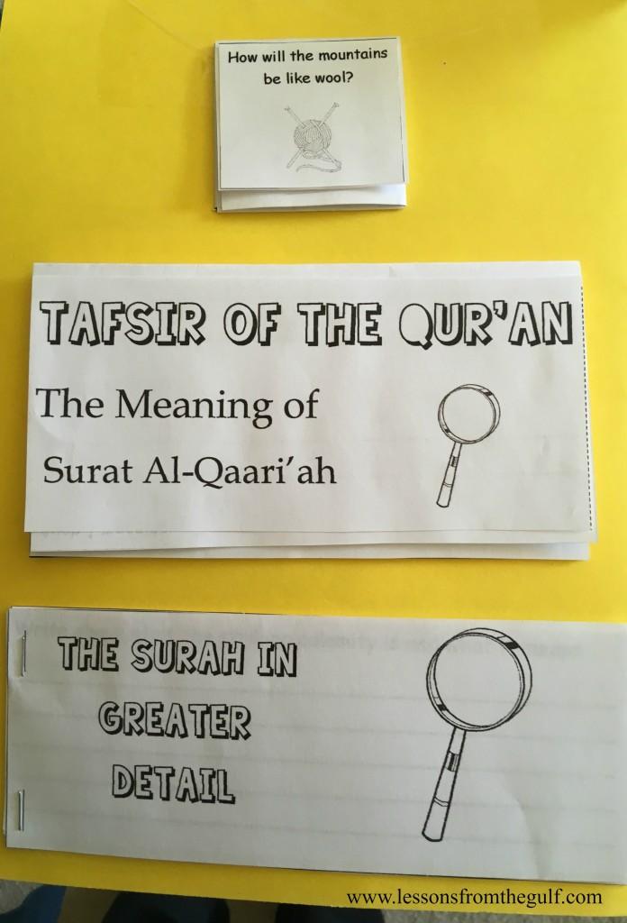 qaariah lp pg15-bn