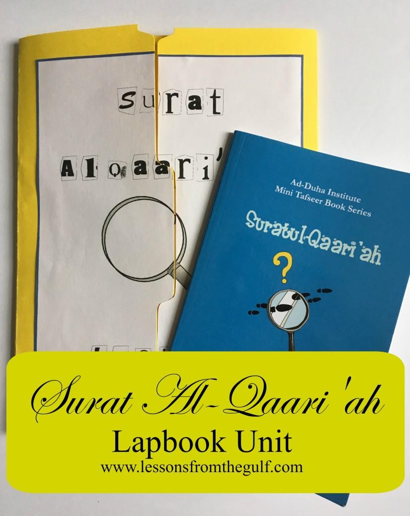 qaariah main cover-bn