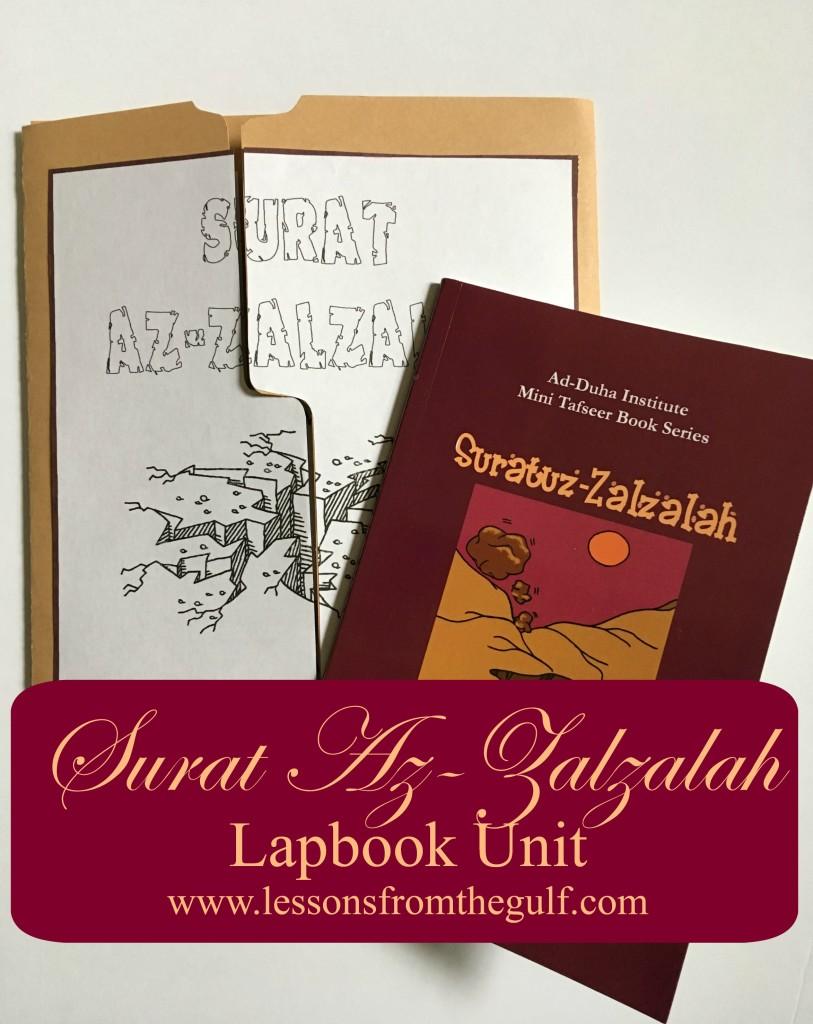 zalzalah Lapbook blog page-bn