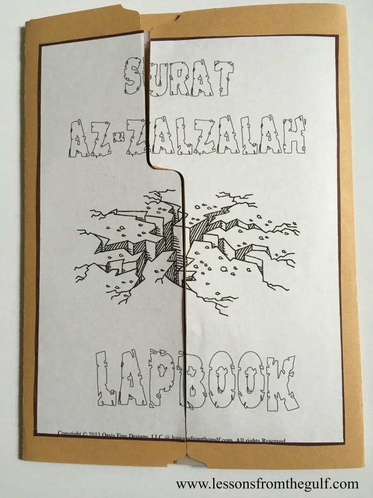 zalzalah lp cover page-bn