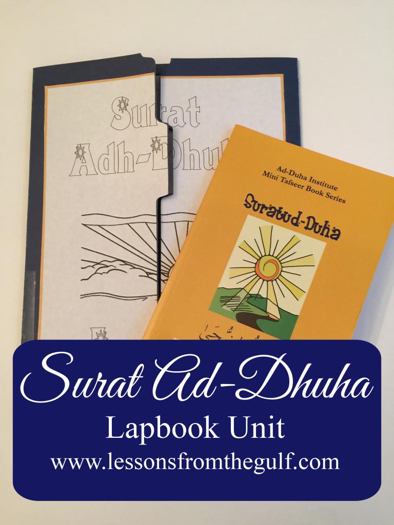 Dhuha-book cover-bn