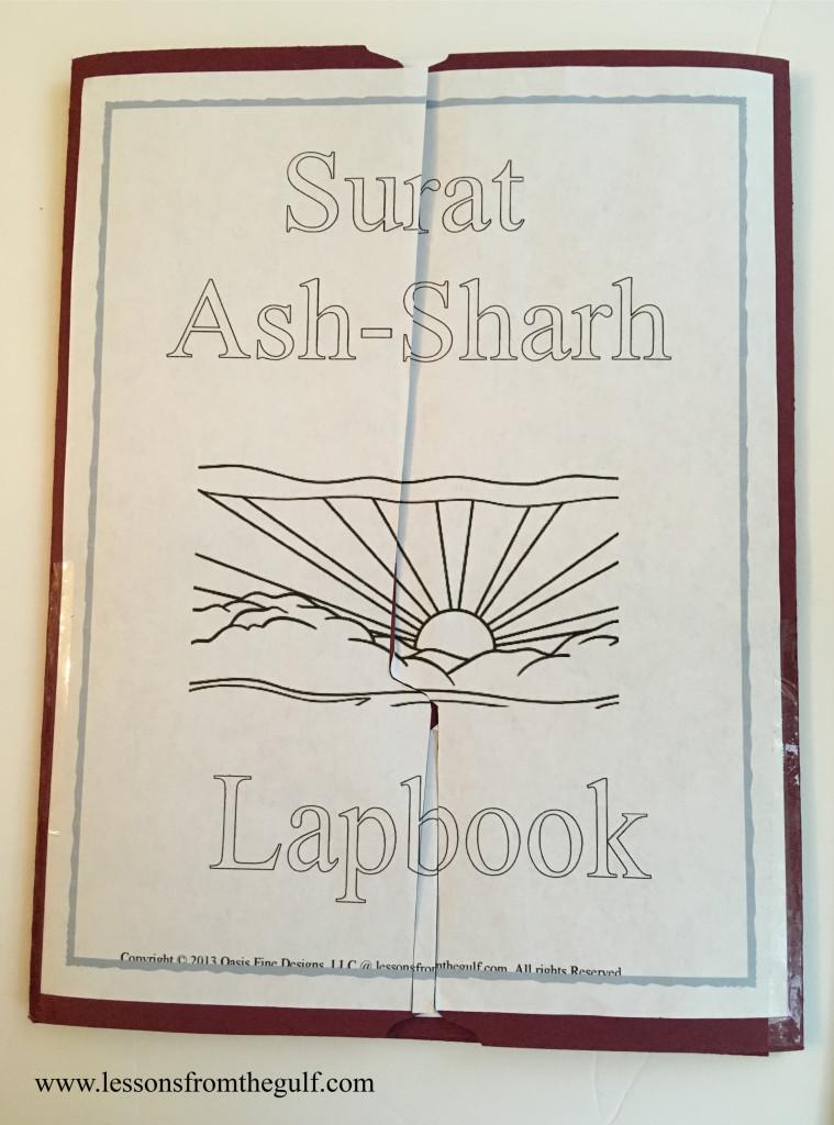 sharh lp cover2.JPG-bn