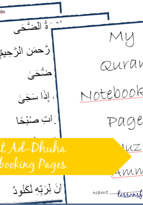 Dhuha-3pg main page.PNG-bn