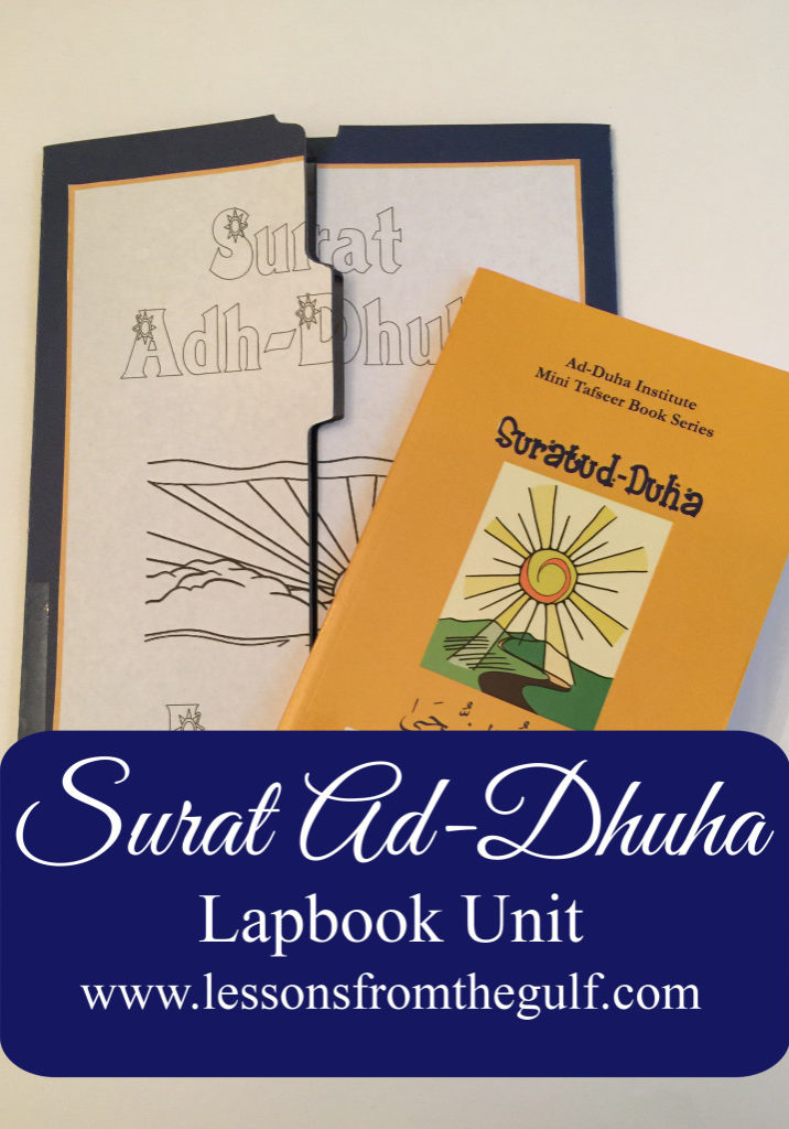 Dhuha-book cover-bn