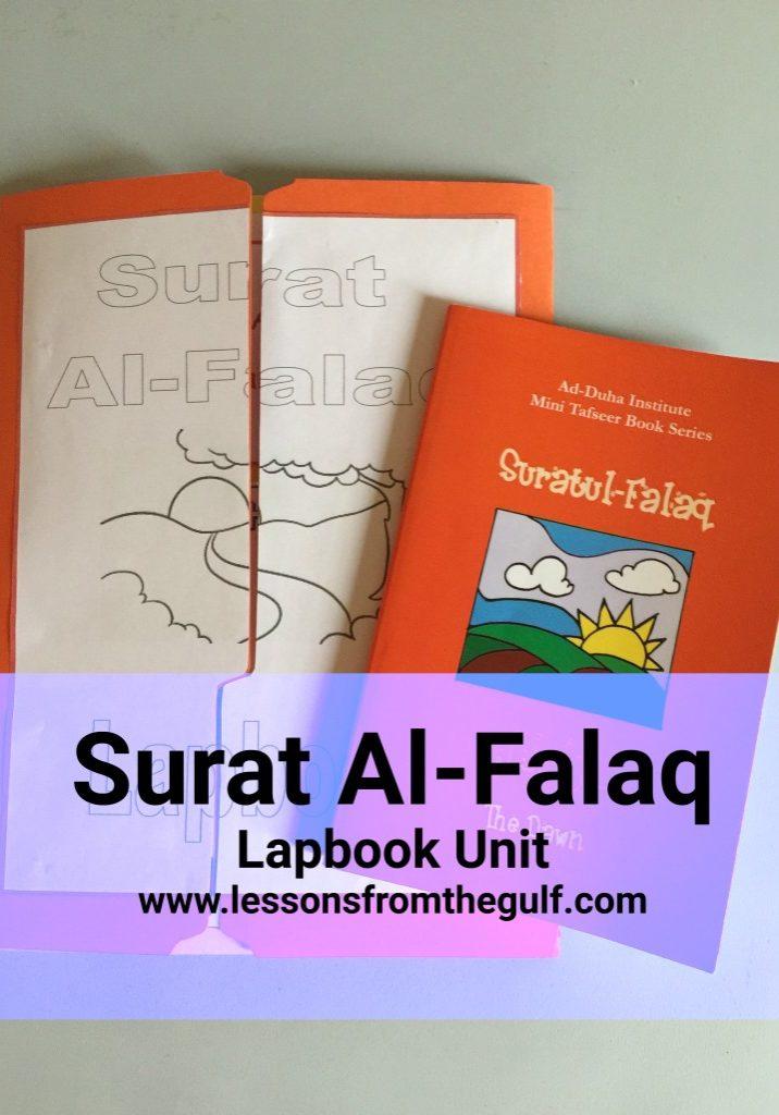 Falaq-cover-pic-768x1024