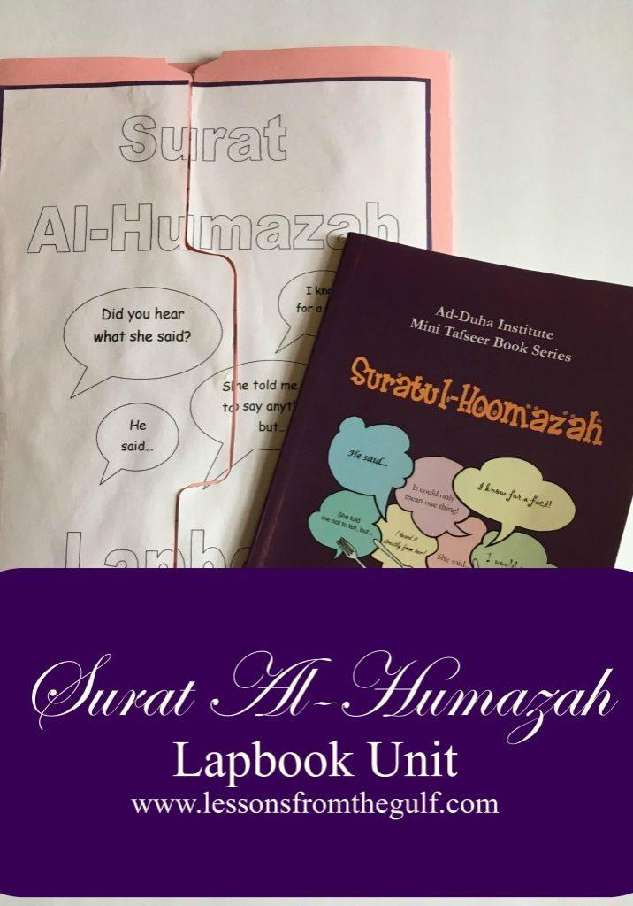 Humazah-cover-wbook-bn-839x1024