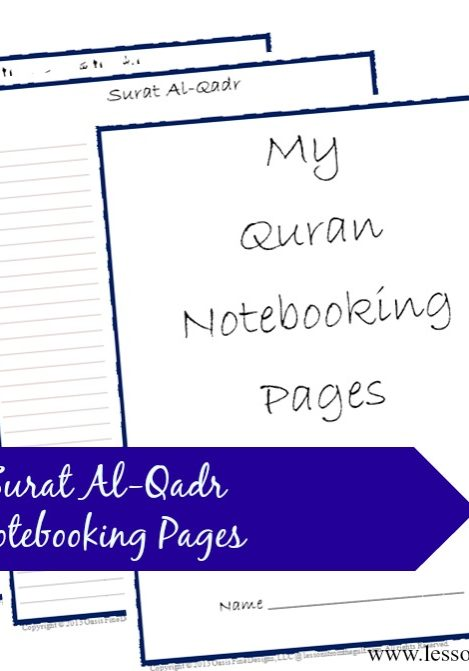 Qadr np blog post pg1-bn