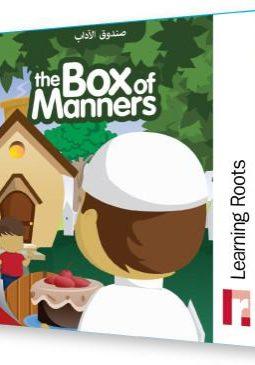 boxofmanners_1_2000x