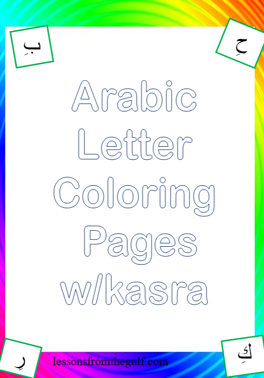 cover page-kasra-bn