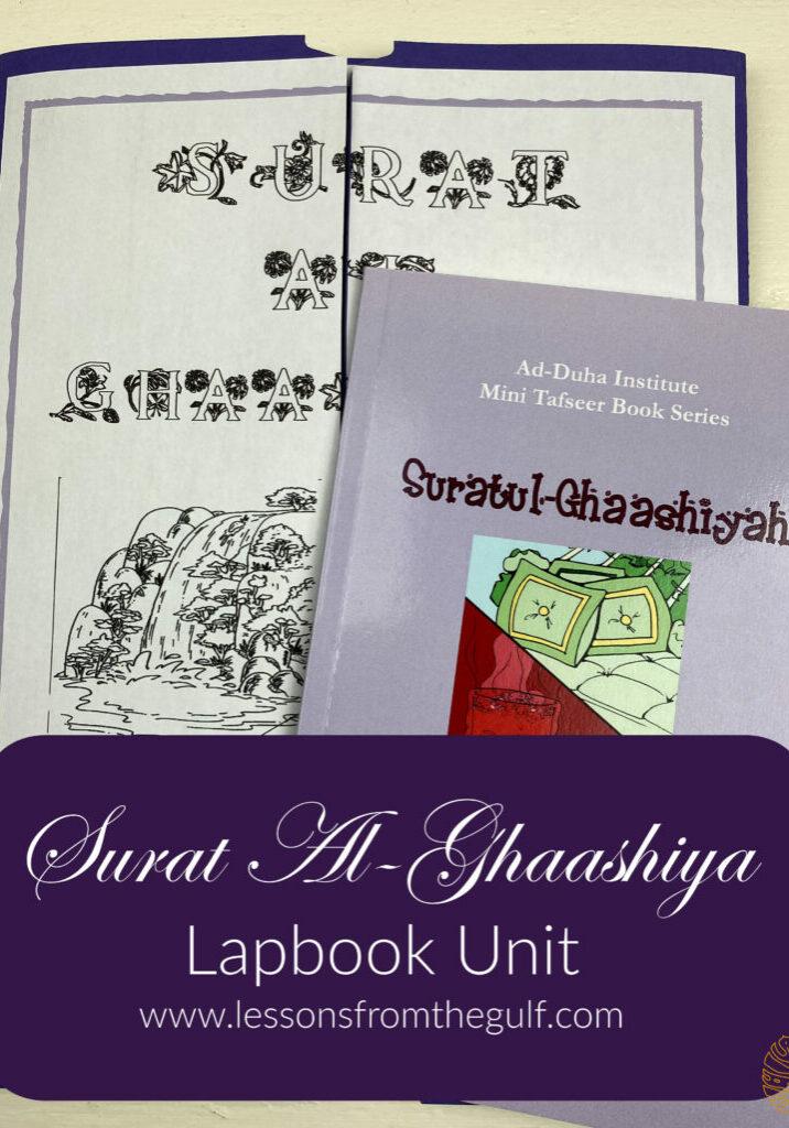 ghaashiya-main-bn