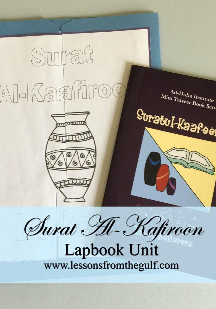 kafiroon-cover-914x1024
