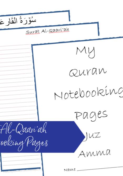 qaariah-blog-post-1-bn