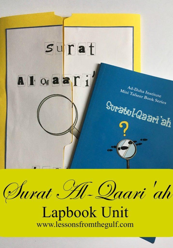 qaariah-main-cover-bn-814x1024