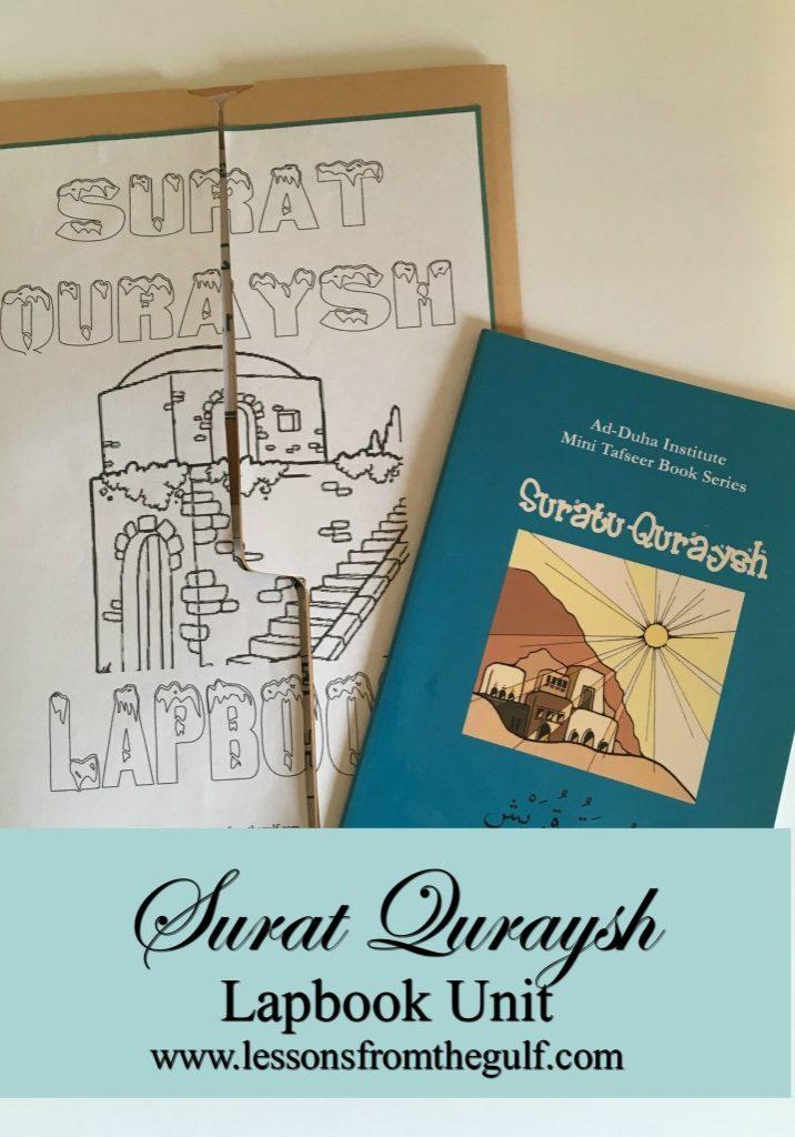quraysh-cover-bn-865x1024