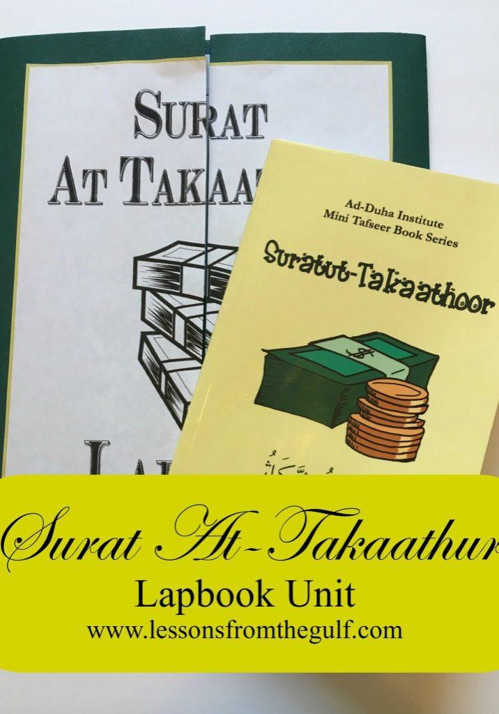 takaathur-new-main-pg-bn-820x1024