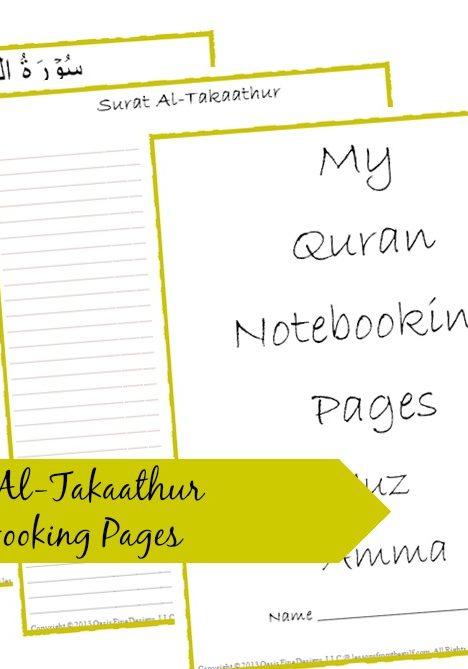takaathur-np-blog-post-pg1-bn