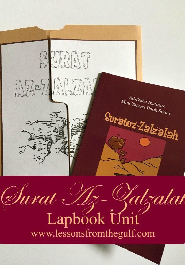 zalzalah-Lapbook-blog-page-bn-813x1024